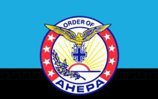 ahepa-congratulates-president-elect-biden0