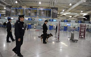 woman-nabbed-at-athens-airport-with-345-grams-of-cocaine
