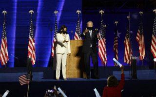 democrats-abroad-greece-to-celebrate-biden-victory0