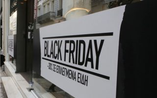 a-black-friday-like-no-other