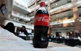 q3-sales-contain-blow-to-coca-cola-hbc-s-annual-results