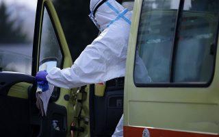 1-193-new-coronavirus-cases-98-deaths0