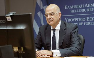 icao-rejects-turkish-claims-in-sea-map