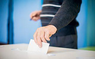 education-minister-hails-e-polls-despite-low-turnout