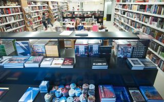 publishers-ask-pm-to-let-book-stores-stay-open