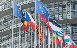 eu-parliament-approves-amendment-for-sanctions-against-turkey