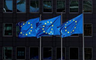 turkey-expected-to-act-toward-de-escalation-eu-commission-says