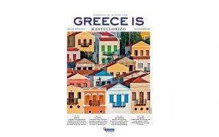 greece-is-kastellorizo-amp-8211-by-kathimerini