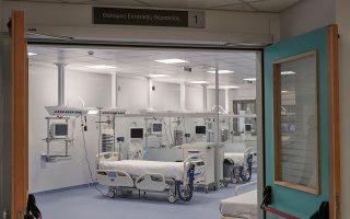 tough-week-ahead-for-public-health-system