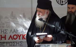 archbishop-ieronymos-self-isolating-after-contact-with-infected-senior-bishop0