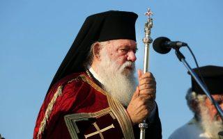 doctors-say-archbishop-ieronymos-health-constantly-improving