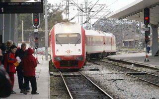 intercity-train-to-take-greeks-home-for-lockdown