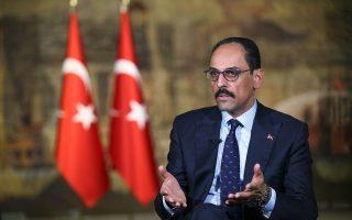 eu-membership-remains-turkey-s-strategic-interest-erdogan-spokesman-says