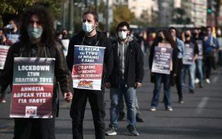 leftist-parties-under-scrutiny-after-nov-17-events