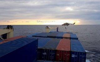 ankara-again-blocks-eu-inspection-of-cargo-ship-off-libya-coast0
