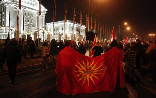 north-macedonia-opposition-stages-anti-government-protest0