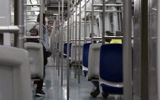 five-metro-stations-to-close-on-tuesday