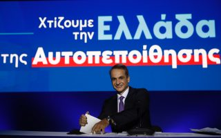 greece-submits-game-changing-plan-for-eu-resources