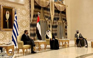 security-investments-on-the-agenda-as-mitsotakis-visits-uae