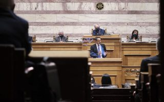 pm-to-brief-lawmakers-about-pandemic