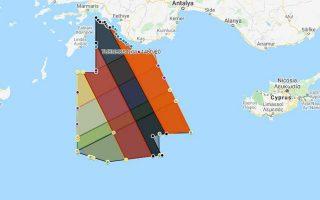 turkey-issues-navtex-extending-oruc-reis-activities-through-nov-29