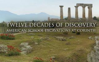 american-school-short-film-on-corinth-excavations-wins-award