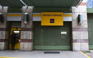 ecb-supervisor-rejected-piraeus-request-to-pay-coco-coupon-says-source0