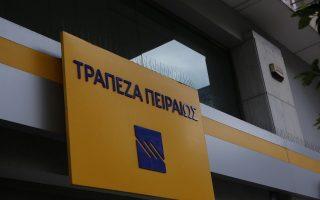 piraeus-bank-profit-drops-on-higher-loan-loss-provisions