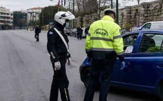 around-4-million-euros-in-fines-issued-since-start-of-lockdown