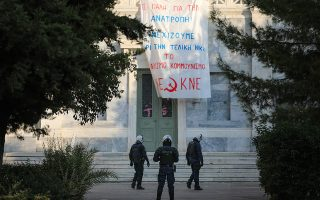 university-occupiers-charged-released