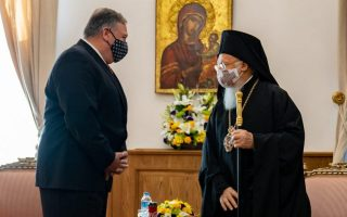 patriarchate-key-partner-in-us-fight-for-religious-freedom-says-pompeo