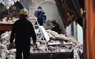 seismologists-warn-of-aftershocks-after-6-7-magnitude-quake