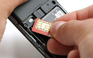 scope-of-sim-card-swap-fraud-being-investigated