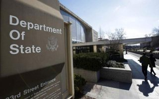 concern-in-athens-over-state-department-report