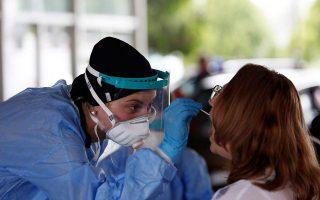 ministry-announces-first-greek-made-rapid-coronavirus-test
