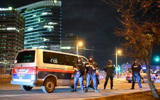 greek-pm-condemns-vienna-shootings0