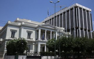 athens-calls-upon-turkey-to-revoke-illegal-navtex0