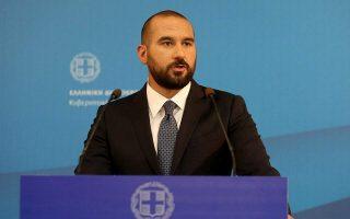 gov-amp-8217-t-spokesman-concedes-lesvos-migrant-camp-at-its-limits