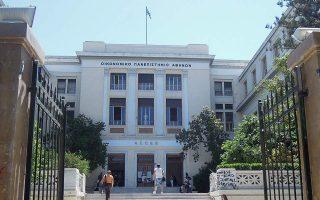 debate-begins-on-education-overhaul