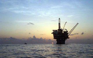 parliament-ratifies-four-hydrocarbon-concessions