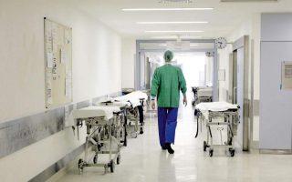 health-minister-downplays-virus-fears