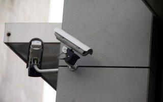company-fined-over-cctv-cameras