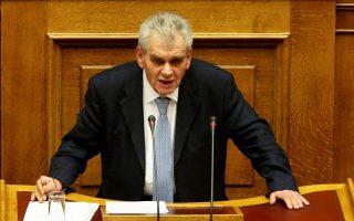 former-minister-implicated-in-novartis-case-slams-political-persecution