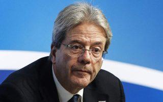 economy-commissioner-gentiloni-backs-greek-demands