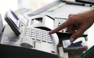 e-transaction-requirement-may-go-down