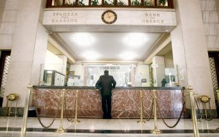 cap-on-greek-banks-for-bond-buys-may-be-lifted-says-minister