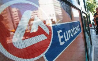 eurobank-lowers-loan-loss-provisions