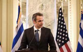 mitsotakis-invites-americans-to-invest-in-greece-in-reception-dinner
