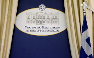 albania-greece-resume-maritime-border-delimitation-talks