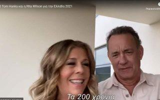 hanks-wilson-post-video-on-bicentennial-party